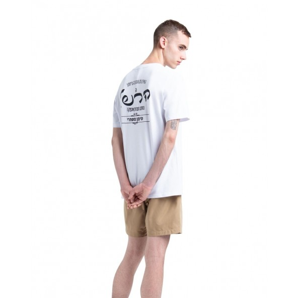 Herschel Supply Co. Hebrew Classic Logo T-Shirt Bright White-01